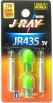 LED LIGHT BULB - JR435 GREEN - Ø4.0x45mm